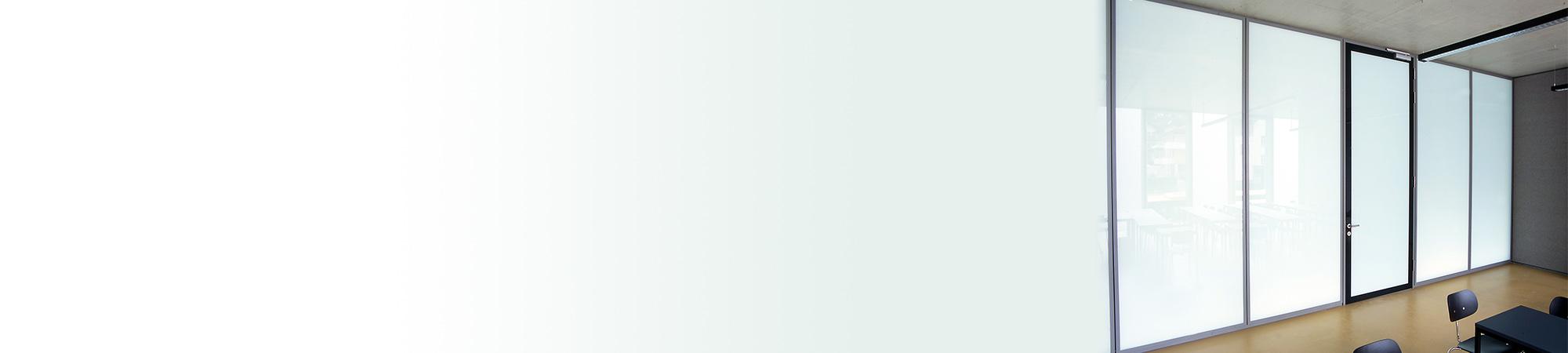 Glasverbundelemente - Küffner Aluzargen